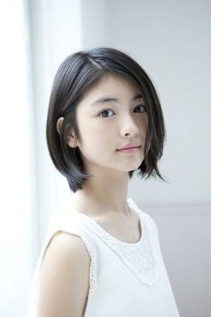 The 25+ Best Asian Short Hairstyles Ideas On Pinterest | Asian Throughout Short Hairstyle For Asian Girl